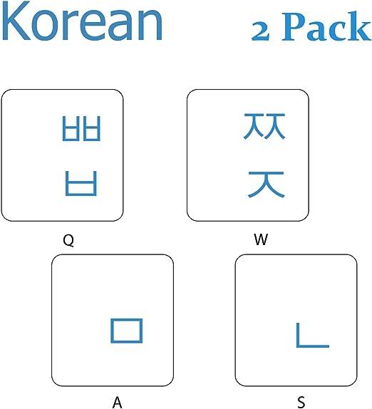 KEANBOLL - Lote de 2 pegatinas para teclado coreano transparente ...