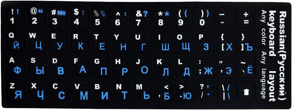 Vococal Pegatinas para Teclado Ruso Alfabeto Letras Repuesto ...