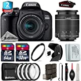 Canon EOS Rebel 800D/T7i Camera + 18-55mm IS STM Lens + 64GB Class 10 Memory Card + 2yr Extended Warranty + 32GB Class 10 Memory Card + Backup Battery + Macro Filter Kit - International Version
