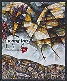 Lan Wang, Jiawei Shen, 187695714X