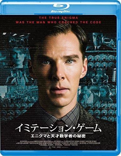 The Imitation Game Enigma and Genius Math Secret [Blu-ray]
