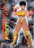 Super Fist Ayumi Number Two (Eros)