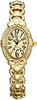 Women's Watch Gold Luxury Elegant Beautiful Rhinestone Crystal Thin Analog Quartz Wrist Watches with Stainless Steel...