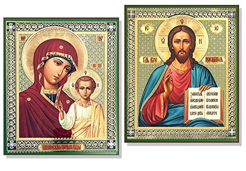 Religious Gifts Gold Foil Christ The Teacher and Virgin of Kazan Russian Orthodox Icon Pair 8 1/4 Inch ()