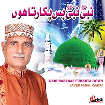 Parvar Digare Aalam II By Mohammad Aziz-Download Mp3 Song