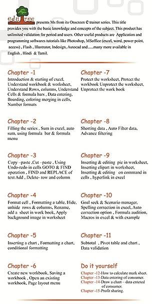 ms excel 2007 tutorial