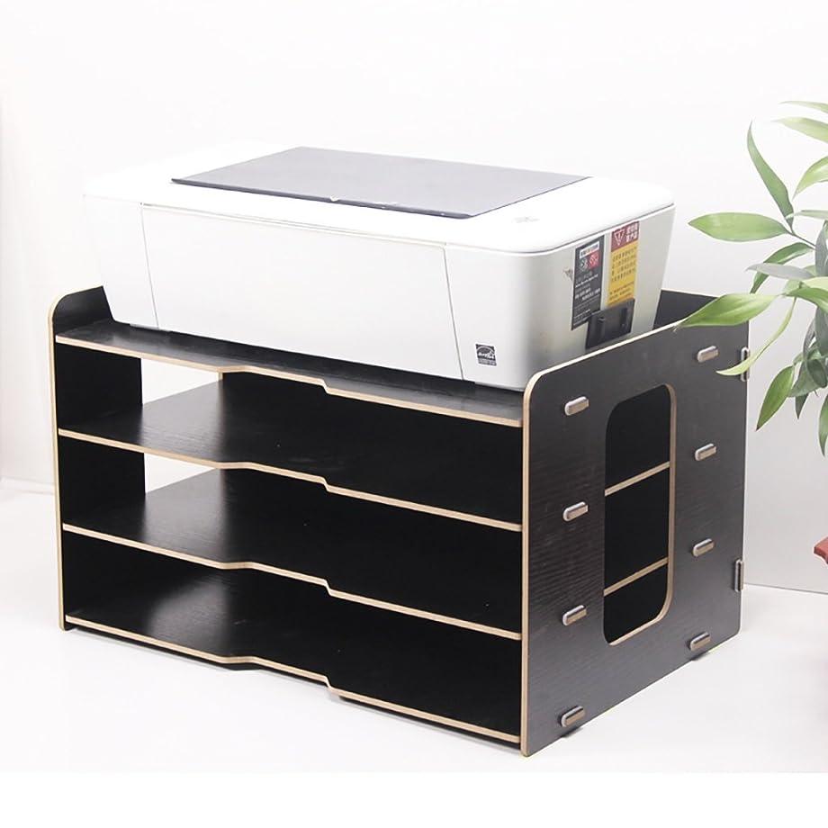 版市場伝統的ファイルキャビネット ファイリングキャビネット A4ファイル 書庫 書類収納 書類整理 書類ケース L-A4-3W (3段(ホワイト))