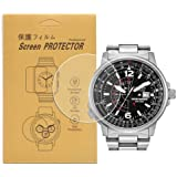 [5-Pcs] For Citizen BJ7000-52E Watch Screen Protector, Full Coverage Screen Protector for Citizen BJ7000-52E Watch HD…