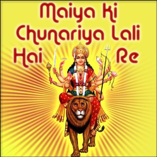 Bengali Song Download Maiya Re Maiya Re Maiya Re Mp3 Download: Amuwa Ki Mithya By Sanju Baghel On Amazon Music