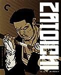 Zatoichi: The Blind Swordsman [ Blu-ray]