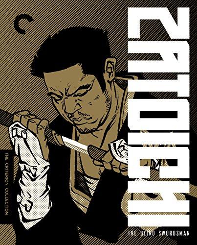 Zatoichi: The Blind Swordsman (The Criterion Collection) [Blu-ray] by Criterion Collection
