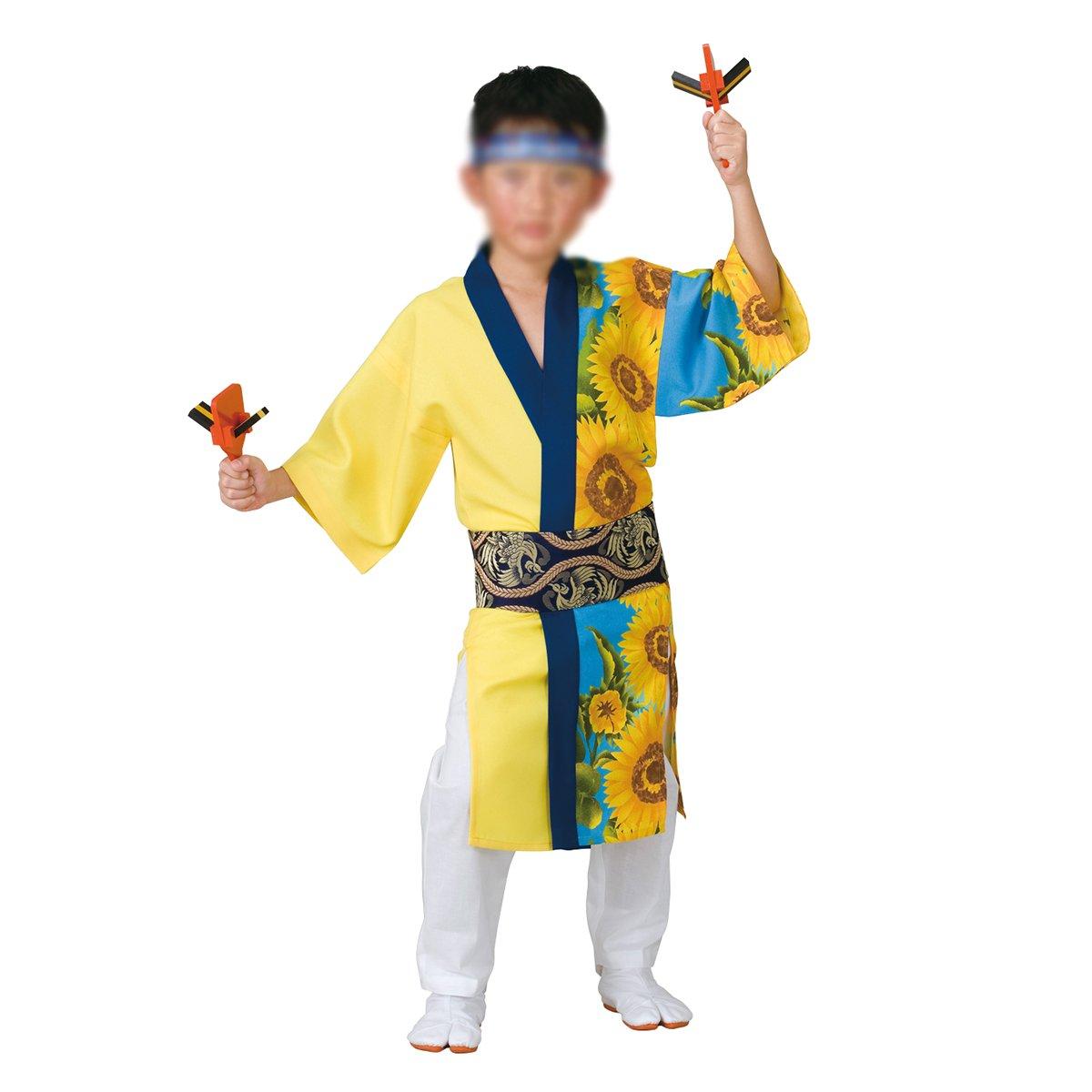 【お買得】 よさこい衣装 B078C7PJVT (3サイズ) 子供用ポリエステル長半纏法被 Jr.L ひまわり柄 (3サイズ) Jr.L B078C7PJVT, UNION NETSTORE:ab697f2a --- ultraculture.ru