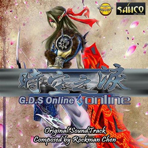 Login:G.D.S Online - Online G And D