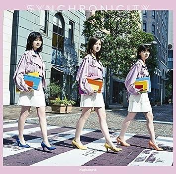 シンクロニシティ(TYPE,A)(DVD付き)