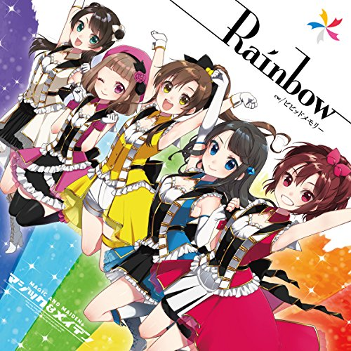 マジック&メイデン / Rainbowの商品画像