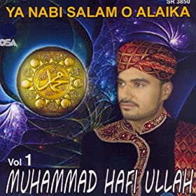 Amazon.com: Allah Mere Allah: Muhammad Hafi Ullah: MP3 Downloads