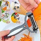 Yoki Home 厨房小工具旋转削皮器(2个装 颜色随机) 多功能削皮刮皮刀 三合一果蔬刨丝刨皮切片器 不锈钢水果削皮器