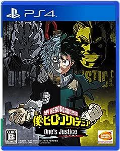 Amazon.com: MY HERO ACADEMIA Ones Justice - PS4 Japanese ...