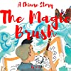 A Chinese Story: The Magic Brush