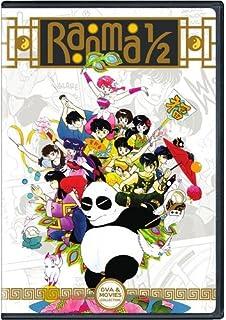 Amazon com: Ranma 1/2 Set 1: Various: Movies & TV