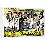 【Amazon.co.jp・公式ショップ限定】女子高警察1巻 [DVD]