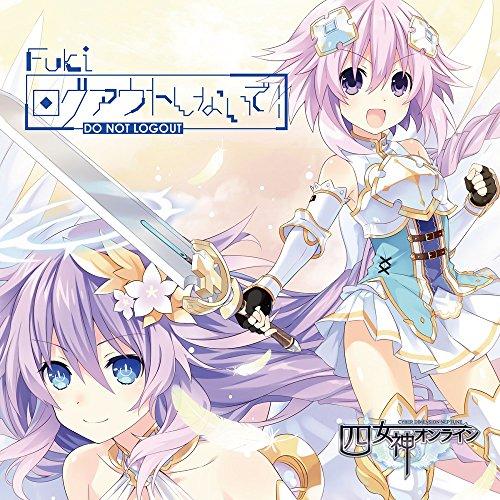 Fuki / ログアウトしないで! ~PS4ソフト「四女神オンライン CYBER DIMENSION NEPTUNE」エンディングテーマ