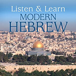 Listen & Learn Modern Hebrew Speech