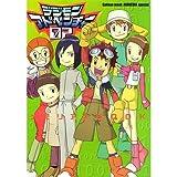 Digimon Adventure 02 Memorial BOOK (Gakken mook-Animedia special) ISBN: 4056025665 (2001) [Japanese Import]