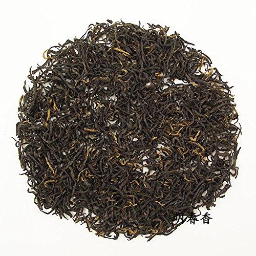 Aseus 2017 Black Tea gold Junmei tea tea tea Wuyi Mountain spring 250g bulk Black Tea Fen
