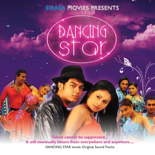 Saragi Sihina Andakare - Dusyanth - -Free Sinhala Mp3 Songs Sri Lanka