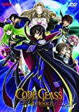 Code Geass: Lelouch of the Rebellion R2, Part 1