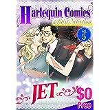 [Free] Harlequin Comics Artist Selection Vol. 5