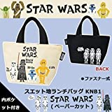 pos.334900 sweat land lunch bag Star Wars (paper cut) KNB1 fashion goods back [parallel import goods]