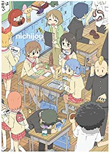 Nichijou: My Ordinary Life - The Complete Series (SUB Only) (Blu-ray/DVD Combo)