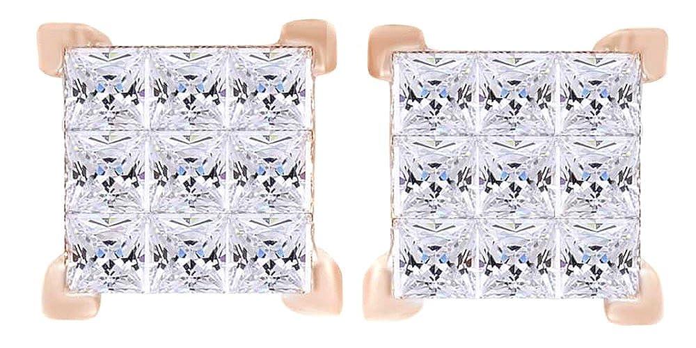 1,5 Karat Prinzessschliff Weißszlig; natürlicher Diamant Quadratisch Ohrstecker in 14 ct 585 Massiv Weißszlig; Gold 14 Karat RotGold