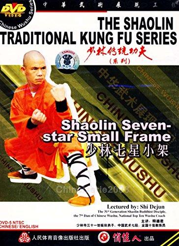 ShaoLin Traditional Kungfu Series Shaolin Seven-star Small Frame - Shi Dejun DVD