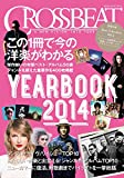 CROSSBEAT YEAR BOOK 2014 (シンコー・ミュージックMOOK)