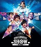 Choshinsei (Supernova) - Choshinsei Live Movie Choshinsei Show 2010 (2BDS) [Japan LTD BD] UPXH-9006