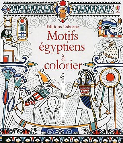 Livre Motifs égyptiens à colorier pdf