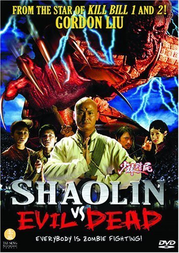 Shaolin Vs Evil Dead by Tai Seng Video Marketing
