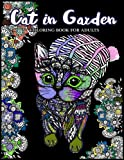 cat hat space - Cat in Garden Coloring Book For Adults: Cats with their hats and Floral in the Garden Theme