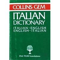 Italian-English, English-Italian Dictionary (Gem Dictionaries)