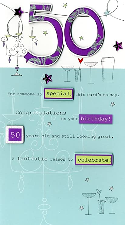 Amazon Lovely 50th Birthday Greeting Card Second Nature Poem
