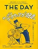 THE DAY No. 27 (SAN-EI MOOK)