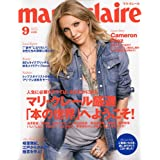 marie claire サムネイル