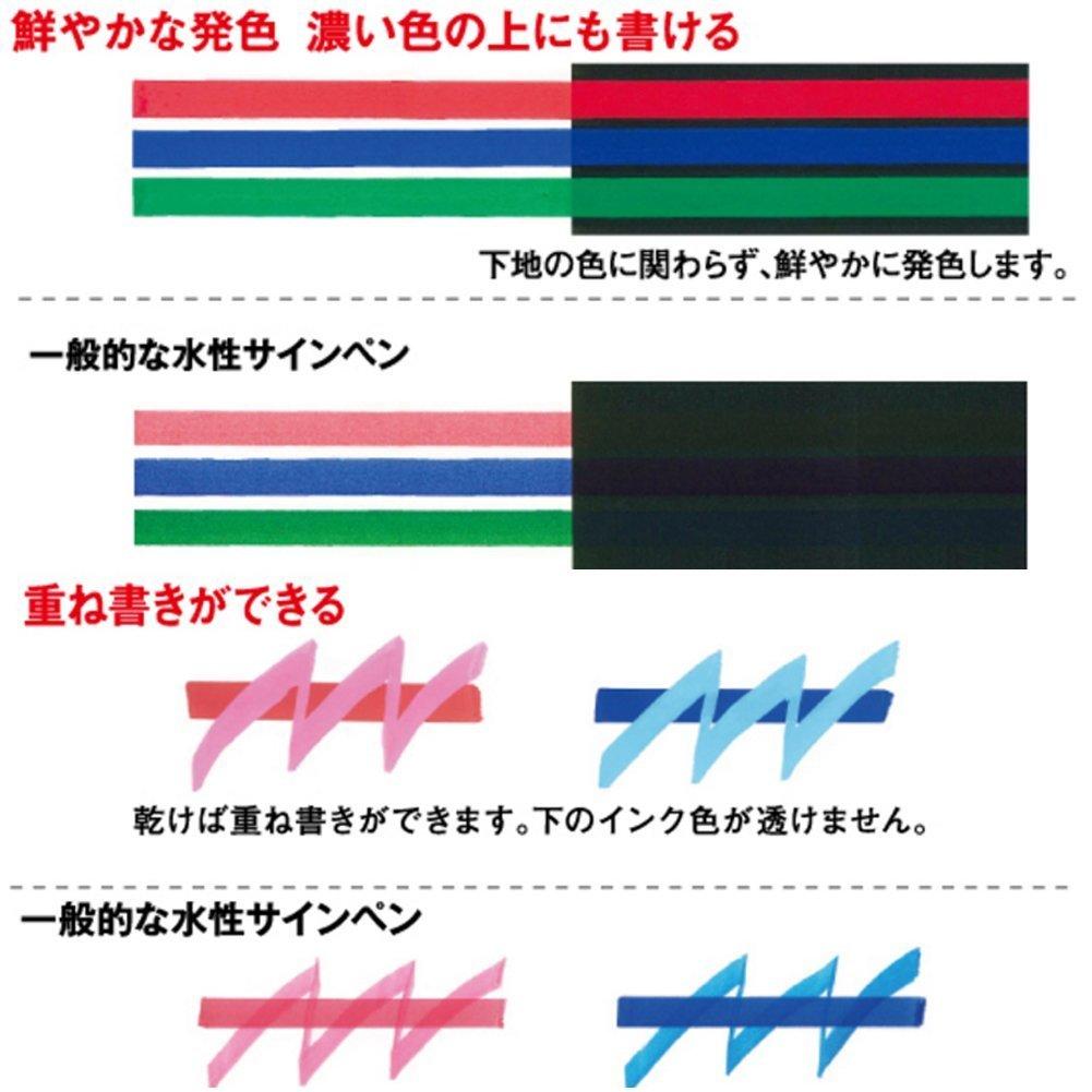 Uni Posca Paint Marker FULL RANGE Set , Mitsubishi ALL Natural & Dark , Gold & Silver Pen Medium Point 29 Color (PC-5M), Original Plastic Box by Uni Posca (Image #8)