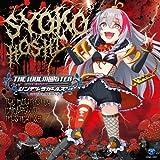 Syoko Hoshi (CV: Satsumi Matsuda) - The Idolmaster (The Idolm@Ster) Cinderella Master 026 Syoko Hoshi [Japan CD] COCC-16877 by Syoko Hoshi (CV: Satsumi Matsuda) (2014-04-30)