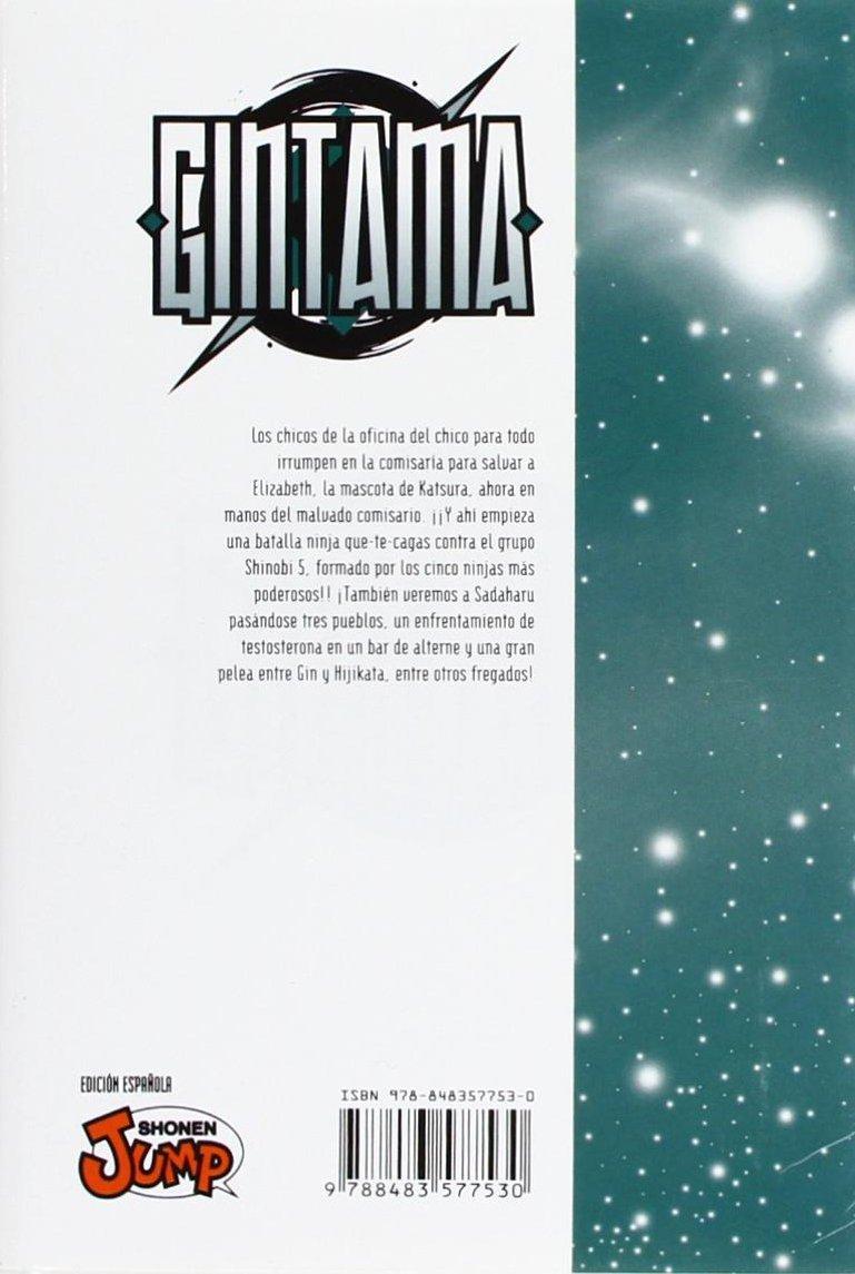 Gintama 9 (Spanish Edition): Hideaki Sorachi, Marc Bernabe ...