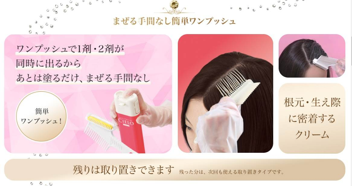 CIELO Hair Color EX Cream for gray hair #4 Light Brown (Japanese Import)