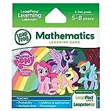 LeapFrog Explorer Learning Game: My Little Pony Friendship Is Magic